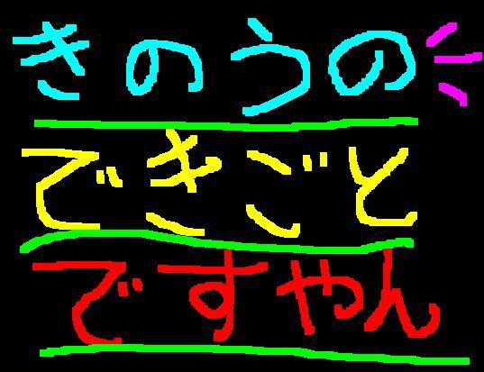f0056935_19414374.jpg