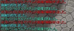 f0101240_19171859.jpg