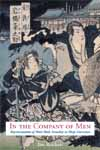 IN THE COMPANY OF MEN: Representations of Male-Male Sexuality in Meiji Literature_d0066343_1136473.jpg