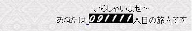 f0112549_20473443.jpg