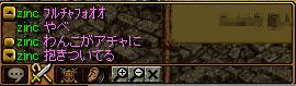 f0115259_1850121.jpg