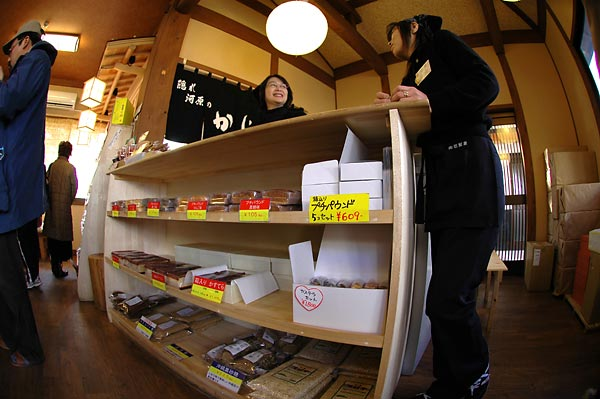 旭製菓・花園工場直売店-ハヤってます、かりん糖_c0043361_1018522.jpg