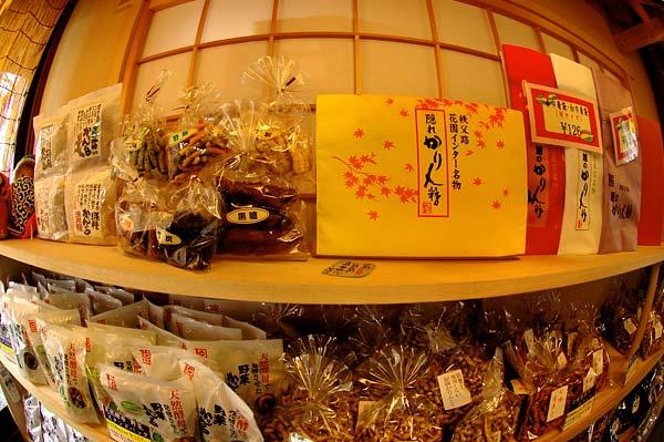 旭製菓・花園工場直売店-ハヤってます、かりん糖_c0043361_10191946.jpg