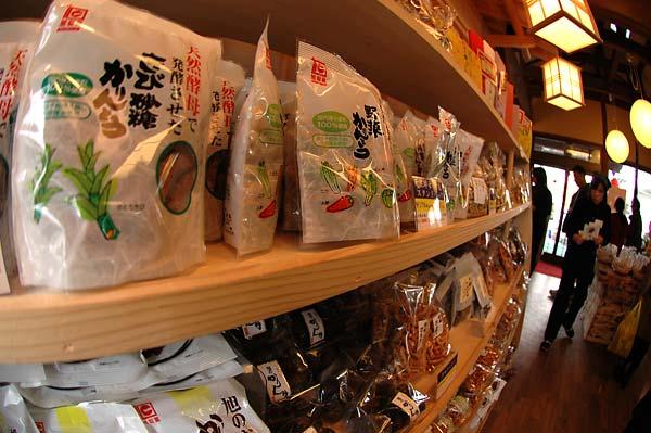 旭製菓・花園工場直売店-ハヤってます、かりん糖_c0043361_10195988.jpg