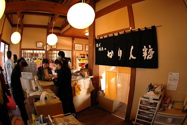 旭製菓・花園工場直売店-ハヤってます、かりん糖_c0043361_1020255.jpg