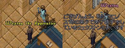 b0022669_14463510.jpg