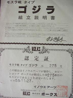 b0093969_1948295.jpg