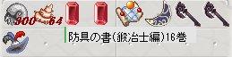 b0069074_22324280.jpg