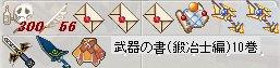 b0069074_2242256.jpg