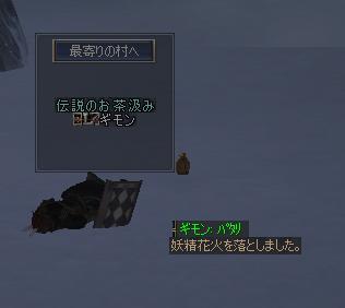b0078274_2031445.jpg