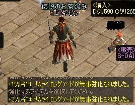 b0078274_20332178.jpg