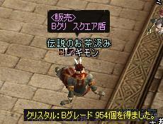b0078274_20352990.jpg