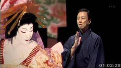 坂東玉三郎vs篠山紀信_e0022175_2350198.jpg