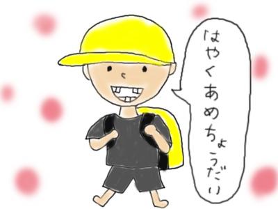 d0048577_1601417.jpg