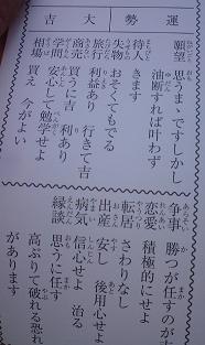 c0103278_21454683.jpg