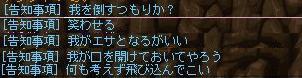 f0095185_15749.jpg