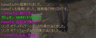 c0022896_1014944.jpg