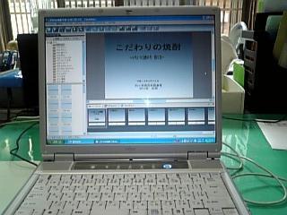 b0029202_13591032.jpg