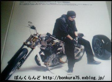 b0080809_129410.jpg