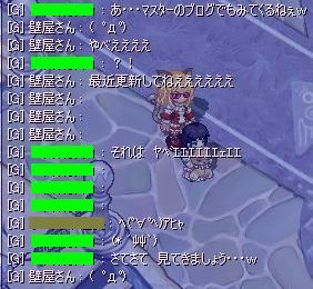 d0084319_64527.jpg
