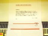 b0027524_12295484.jpg