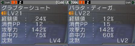 b0015528_1581659.jpg