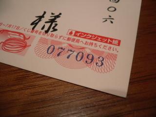 b0044528_0214258.jpg