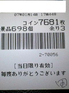 f0065228_0401950.jpg