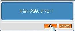 f0102630_14495727.jpg