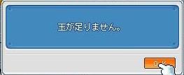 f0102630_14501511.jpg