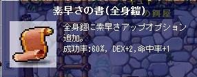 f0102630_14503629.jpg