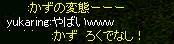 f0078734_11415366.jpg
