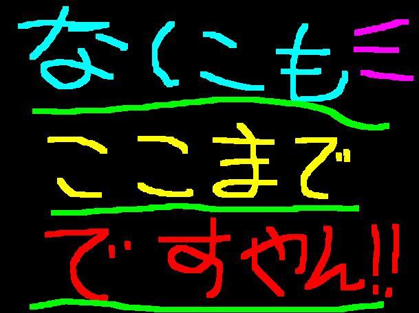f0056935_19462174.jpg