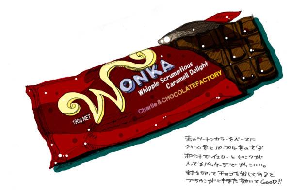 チャーリーとチョコレート工場_f0083935_1319562.jpg