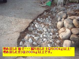 f0031037_1929070.jpg