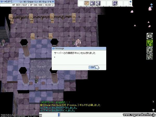 b0084339_1212281.jpg