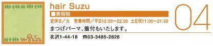 b0069140_21243466.jpg