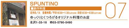 b0069140_212512100.jpg