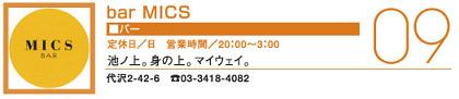 b0069140_21253655.jpg