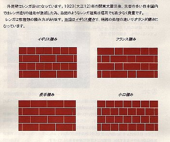 c0094541_150254.jpg