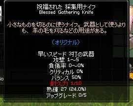 e0013141_14172521.jpg