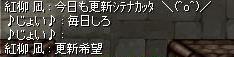 f0008052_16143516.jpg