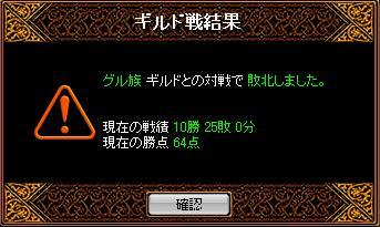 e0101858_18492940.jpg