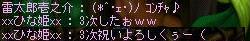 f0047359_19344665.jpg