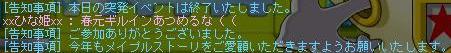 f0047359_2021456.jpg