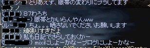 b0107468_2234634.jpg