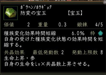 c0035572_21511625.jpg