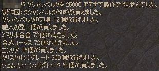 b0038576_202290.jpg