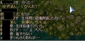 e0065378_1913729.jpg