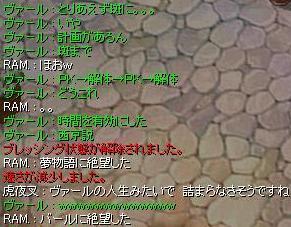 f0073578_0135179.jpg